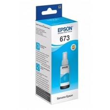 Чернила Epson оригинальные C13T67324A (Cyan)