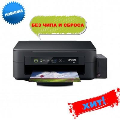 МФУ струйное цветное Epson Expression Home XP-2100 + БСНПЧ + Чернила ORIGINALAM.NET 4 баночки по 70 мл